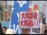 青森県大間町で建設が進む大間原発の建設を止めるため、全国で初めて自治体による裁判を起こした函館市/「揺れる原発海峡 ~27万都市 函館の反乱~」