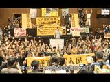 台湾・議会占拠24日間の記録 ~中台急接近に揺れる台湾~/NHK・ドキュメンタリーWAVE