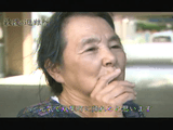 最後の避難所 ~原発事故の町 住民たちの歳月~/NHKスペシャル