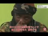 テロの拡散が止まらない ~呼応するイスラム過激派~/NHK・クローズアップ現代