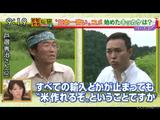 """そもそも全ての輸入が止まってもコメを作れることが大事なんじゃないの?という思想で作ったコメが""""日本一高い""""コメ(5kgで1万5千円)でした/そもそも総研"""