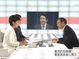 「集団的自衛権」 菅官房長官に問う/NHK・クローズアップ現代