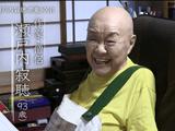 瀬戸内寂聴 密着500日/NHKスペシャル