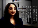 NHK・Eテレ <コロンビア白熱教室> 第4回 「あふれる選択肢:どう選ぶか」/シーナ・アイエンガー