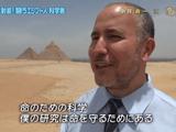 放射能で苦しむ日本を、科学の力で救いたい!エジプト人科学者 シェリフ・エル・サフティ博士が世界初のセシウム吸着剤「HOM(ホム)」を開発