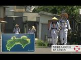 四国遍路1400キロ 増える若者たち/NHK・クローズアップ現代