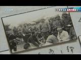 処刑の瞬間も・・・/報道特集「日中戦争 衝撃の46枚」