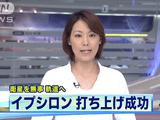 イプシロン 打ち上げ成功の瞬間映像/ANNニュース