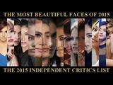 世界で最も「美しい顔」ランキング100/2015年