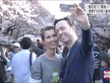 観光にビッグデータ!? ~外国人呼びこむ新戦略~/NHK・クローズアップ現代