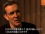 日本の自閉症の若者のエッセイがイギリス人の有名作家の目にとまり翻訳されて世界的なベストセラーとなった希望の物語/君が僕の息子について教えてくれたこと