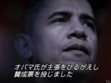BS世界のドキュメンタリー 「NSA 国家安全保障局の内幕 第2回 内部告発」/監視プログラムに反対していたはずのオバマ大統領は、むしろ合法化し、拡張させていく・・・。