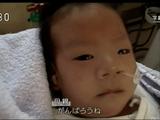 幼い命がなぜ・・・ ~東京女子医大病院 医療事故の深層~/NHK・クローズアップ現代