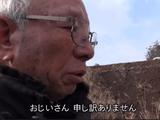 チャイナパワーが押し寄せる韓国・済州島(チェジュ島)で住民たちが怒りの声を上げ始めている/NHK・ドキュメンタリーWAVE