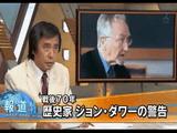 日本の保守派は「勇敢な日本兵が自らの命を犠牲にして国を守った」というでしょう。それこそが靖国神社が物議をかもす理由です。/歴史家 ジョン・ダワーの警告