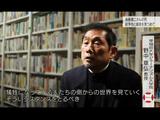 長年、紛争地での人道支援や報道に携わってきた人々は「いま自分たちに何が出来るのか」自問自答を続けている/NHK・クローズアップ現代