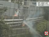"""""""世界一の鉄道""""に何が ~多発する事件・トラブル~/NHK・クローズアップ現代"""