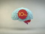 「人間は脳のたった10%しか使っていない」という神話について/リチャード・E・シトーウィック