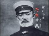 日露戦争 二〇三高地の悲劇はなぜ起きたのか ~新史料が明かす激戦の真相~/その時歴史が動いた