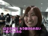 知られざるコミケの世界/NHK特番