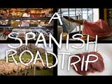 なんともスタイリッシュな映像に仕上がっているスペイン旅行の紹介ムービー