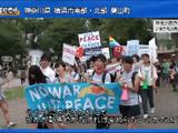 """私たちは""""内向き""""ですか? ~若者たちは今~/NHK・クローズアップ現代"""