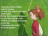 「借りぐらしのアリエッティ」主題歌/france(フランス語)バージョン