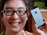 au版 iPhone5(64GB/黒)がやってきた!/無駄にテンションが高いけど、めちゃくちゃ分かりやすい動画レビュー
