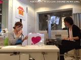 斉藤和義の「歩いて帰ろう」を絢香(Ayaka)がカバーしたらこうなった