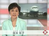 "NHK・クローズアップ現代「""安全""は取り戻せたのか ボーイング787運航再開」"