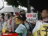 大飯原発の再稼働に反対する6/15首相官邸前のデモ(11,000人規模)をイギリスの公共放送局・BBCが報道