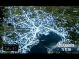 """NHKスペシャル「""""いのちの記録""""を未来へ 震災ビッグデータ」/東日本大震災の教訓を、未来へとつなげます"""