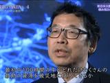 NHKスペシャル <震災ビッグデータ> File.4 「いのちの防災地図 ~巨大災害から生き延びるために~」/地震や津波から難を逃れた後、どう生き延びていくのか?