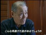 日本テレビ「放射線を浴びたX年後 ビキニ水爆実験、そして…」/これがフクシマのX年後の姿か・・・。