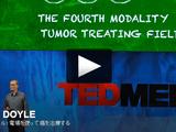 電場を使って癌細胞の分裂を遮る新しい癌の治療方法=「腫瘍治療電場(TTF)」/ビル・ドイル