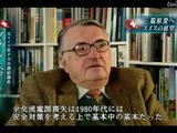 NHK・ETV特集「世界から見た福島原発事故」/フクシマショックを世界はどう受け止めたのか?