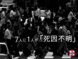 """解剖医の数が不足。全国各地で深刻な事態。/NHK・クローズアップ現代「増える""""原因不明死""""~死因解明が追いつかない~」"""