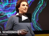 脳の研究をしている科学者たちは、実際どうやって脳内のニューロンを調べるのか?/カール・シューノーヴァー