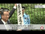 婚外子の差別は憲法違反/NHK・クローズアップ現代「家族とは?親子とは? 揺らぐ法制度」