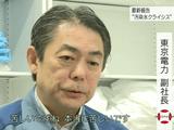 "NHK・クローズアップ現代「最新報告 ""汚染水クライシス""」/国際的な批判が高まっている、福島第一原発の「高濃度・放射能汚染水 流出問題」"