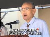 第五福龍丸被ばく60年 ~還れない島~/テレメンタリー2014