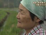 もっと早くにお伝えするべきでした・・・。/報道ステーション「福島県・南相馬市 ~分断された住民たちの苦悩~」
