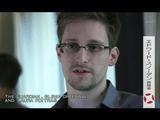"""オバマ大統領は人権上問題のある政策を推進している/NHK・クローズアップ現代「世界を監視するアメリカ ~""""スノーデン告発""""の衝撃~」"""