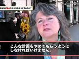 日本政府は「痛みを分かち合う」という名目で日本中に汚染瓦礫を拡散しようとしている/海外市民団体