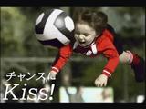 「赤ちゃんたちのサッカー大会」かと思いきや、プロ顔負けのスーパープレイを連発しだす面白CM/デジタル一眼レフカメラ EOS Kiss X7「チャンスにKiss」編(30秒)