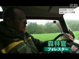 NHK・クローズアップ現代「眠れる日本の宝の山 ~林業再生への挑戦~」