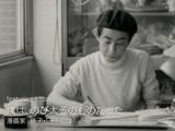 ドラえもんを生んだ男/プロフェッショナル・仕事の流儀「僕は、のび太そのものだった/漫画家 藤子・F・不二雄」