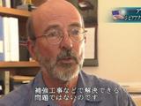 NHK・ドキュメンタリーWAVE「世界からみた福島原発事故」/世界の原子力研究者たちは、福島第一原発の事故が起きたとき、何を思い、事故をどのように分析したのか