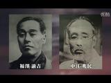日本人は何を考えて生きてきたのか 第1回「日本はどこへゆくのか ~福沢諭吉と中江兆民~」