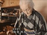 墨に導かれ 墨に惑わされ ~美術家・篠田桃紅(しのだとうこう)102歳~/NHK・ETV特集